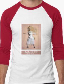 I am a doll Men's Baseball ¾ T-Shirt