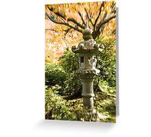 Autumn Memories....Now Just A Blur Greeting Card