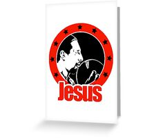 Jesus Quintana Greeting Card
