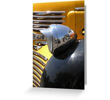 Headlight or Reflector ? Greeting Card