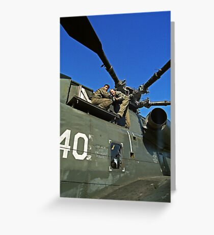 USMC CH-53 Super Stallion Greeting Card
