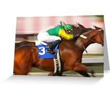 Abstract Horse Race Greeting Card