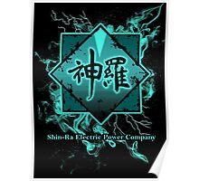 Shin-Ra Mako Poster