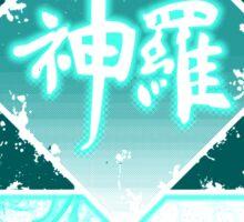 Shin-Ra Mako Sticker