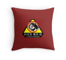KDM - Turbocharged Throw Pillow