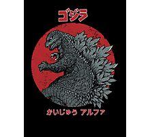 Gojira - Kaiju Alpha Photographic Print