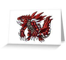 Red Orb Akantor Greeting Card