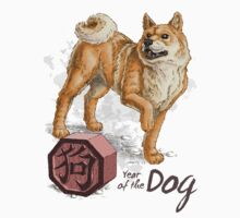 Year of the Dog Baby Tee