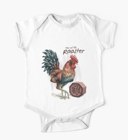 Year of the Rooster One Piece - Short Sleeve