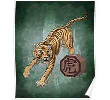 Chinese Zodiac - The Tiger Poster