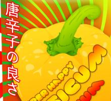 Super happy capsicum yum yum drink! Sticker