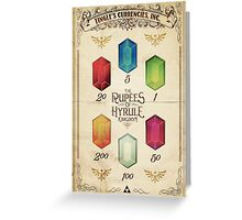 Legend of Zelda The Rupees Geek Line Artly Greeting Card