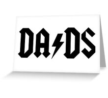 Dads Greeting Card