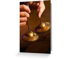 Meditation Bells Greeting Card