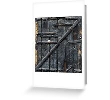 Letter Z Greeting Card