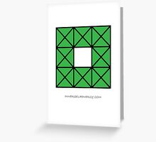 Design 56 Greeting Card