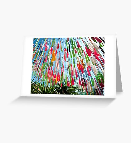 Coloured Ribbons Greeting Card