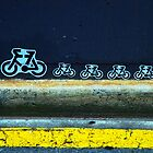 Stay in the Bike Lane by Stephen Mitchell