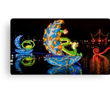 Magic Dragon 2 Canvas Print