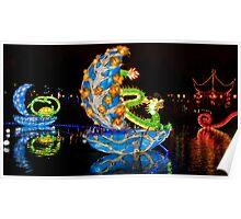 Magic Dragon 2 Poster