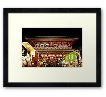 Asakusa Night Markets - Japan Framed Print
