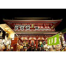 Asakusa Night Markets - Japan Photographic Print