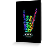 HEAVY METAL HAND SIGN - rainbow cubes Greeting Card