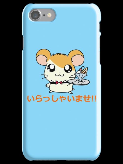 Hamster Waiter by masachan