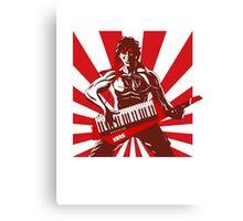 Keytar Rambo  Canvas Print