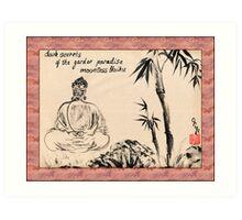 Dark Secrets (garden Buddha). Haiga Art Print