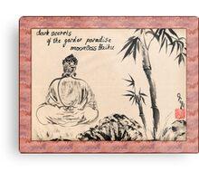 Dark Secrets (garden Buddha). Haiga Metal Print