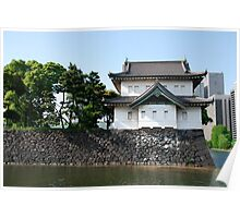 Imperial Palace Gardens Moat  Poster