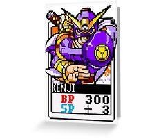 Kenji Greeting Card