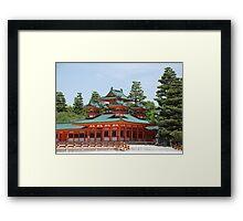 Heian-Jingu Shrine  Framed Print