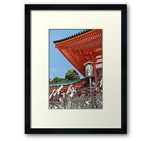 Omikuji Charms on Tree at Heian-Jingu  Framed Print