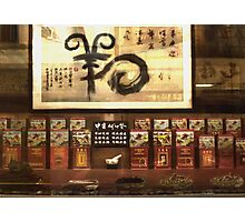 Herb Shop Photographic Print