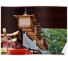Lanterns, Fushimi Inari Taisha Temple  Poster