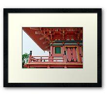 Pagoda Door, Kiyomizudera Temple  Framed Print