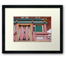 Pagoda Door, Kyoto  Framed Print