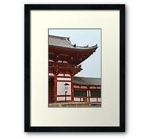 Todaiji Temple, Nara Framed Print