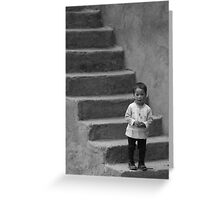 Arch & Stair Series - Looking for angels... Greeting Card