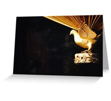 Holy Ghost Greeting Card