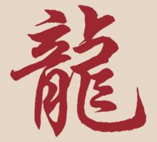 Red Chinese Symbol For Tiger by ChineseZodiac