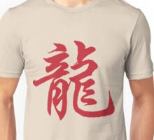 Red Chinese Symbol For Tiger Unisex T-Shirt