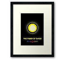 The Power of Chaos - Golden Flash Framed Print