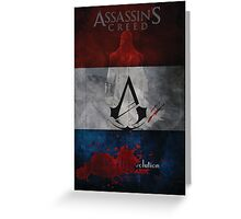 Assassins Creed Unity Minimal Poster Greeting Card