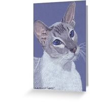 Colorpoint Vignette Greeting Card