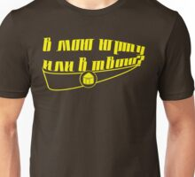 My Yurt or Yours? Unisex T-Shirt