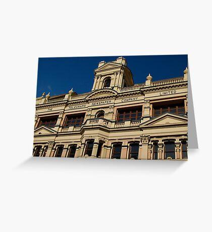 Historic Building -Brisbane Greeting Card