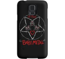SAtaNic Cute Girls Samsung Galaxy Case/Skin